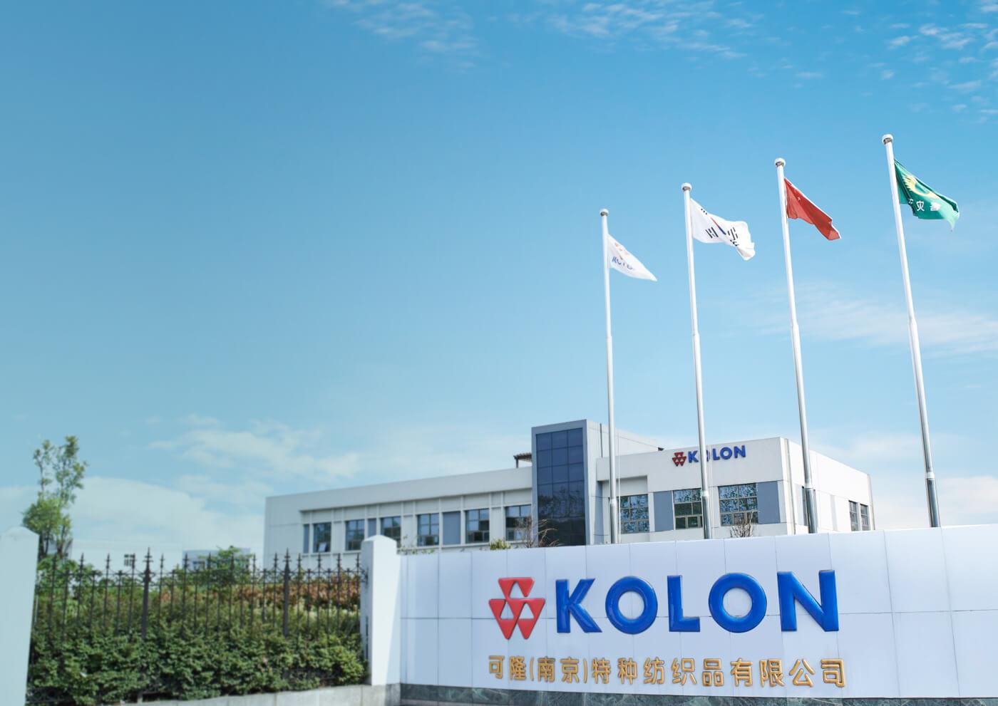 Kolon Industries